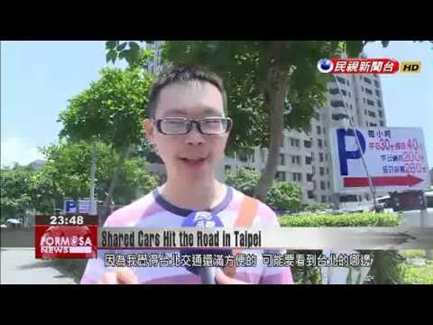 Multinational carsharing company Zipshare opens service in Taipei