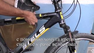 Как сделать детское сиденье на велосипед своими руками / child seat on a bicycle with his own hands(Покажу, как сделать сиденье на велосипед для маленького ребенка. На это потратите минут 15-20 времени и можно..., 2014-09-01T07:40:58.000Z)
