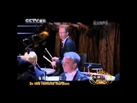 """Mulan Psalm"" (full opera,Chinese,English subtitles) (Wiener State Opera 2008) 歌剧《木兰诗篇》主演:彭丽媛 戴玉强"