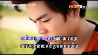បងអន់ ថែអូនមិនបានយូរ Virak Sith Khmer MV YouTube