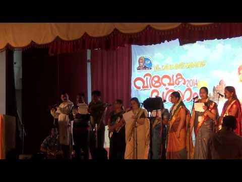 Bhuvan Mandale Nava Yuga Mudayatu Sada