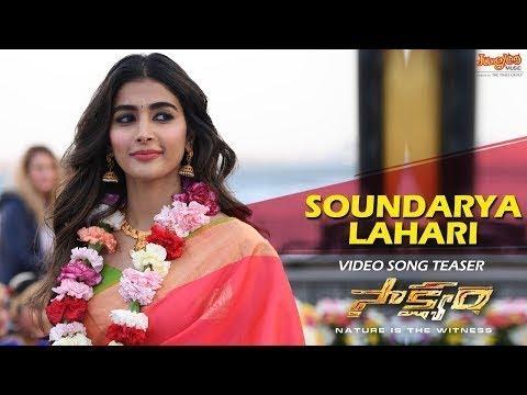 Soundarya Lahari Video Song | Saakshyam | Bellamkonda Sai Sreenivas | Pooja Hegde
