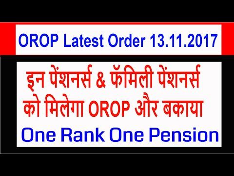 OROP इनके लिए भी हुई लागु PCDA(P) latest Circular 13.11.2017_One Rank One Pension latest News.