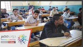 8 إجراءات للتعليم استعدادا لامتحانات الثانوية العامة