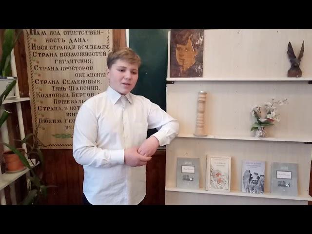 Изображение предпросмотра прочтения – КириллКалугин читает произведение «Я снова здесь в семье родной...» С.А.Есенина