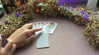 Что ждет меня (Даму Черви) в ближайшее время? Гадание на игральных картах. Цыганский расклад онлайн