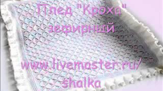 Вязание детям.wmv