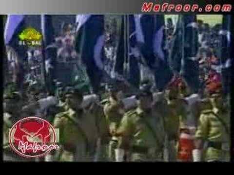 Full Pakistan Day Parade 23 March 2007 Islamabad Part 5/13