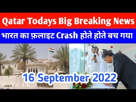 💥Doha Qatar News ¦¦ Qatar News ¦¦ Qatar Todays News ¦¦ Qatar News Headlines