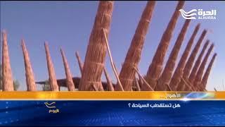 ارتفاع ملحوظ في تدفُقِ السياح الى منطقة الأهوار في جنوب العراق