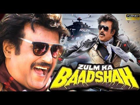 New Hindi Dubbed Movie 2017 Zulm Ka...