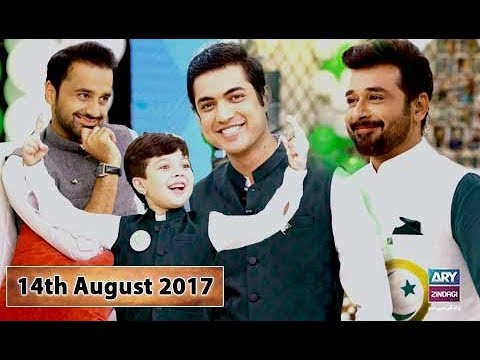 Salam Zindagi Guest - 14th August 2017 - Ary Zindagi