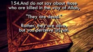 surah al baqarah full sheikh sudais