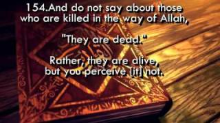Repeat youtube video SURAH AL BAQARAH Full - Sheikh Sudais
