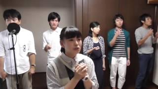 ガーネット / 奥華子 Lead やーちゃん Chorus くねくね、ゆっこ、くりり...