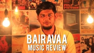 Bairavaa Music Review | Vijay | Santhosh Narayanan | VJ Abishek | Fully Filmy