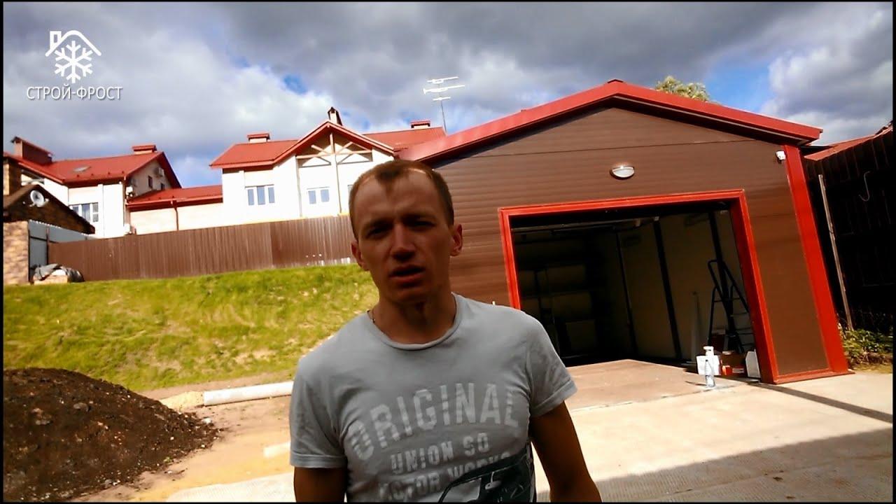 Строительство дома из СИП панелей. Личный опыт // FORUMHOUSE - YouTube