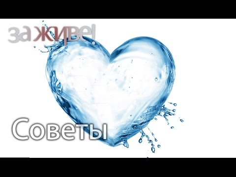 Насколько важна вода для работы сердца? - За живе!