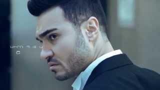 Andre Siro Payqar/Սիրո Պայքար//Official Teaser