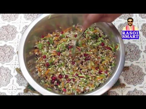 Pomegranate & sprout chat - Chef Aadharsh Tatpati