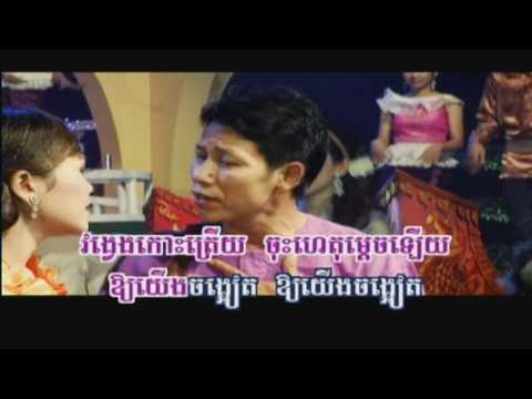 Anuksavory Khae Krodeuk | Vannet & Sreypich (RHM 115)