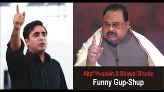 altaf hussain bilawal funny talk 1 puppi idhar