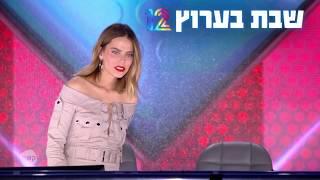 מי הראשון שניצח את המגה קיר של נינג'ה ישראל?