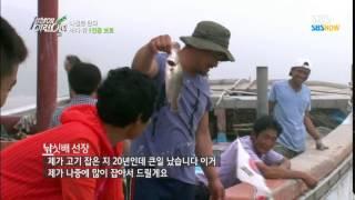 SBS [세상에이런일이] - 1인용 수제보트 ep.1