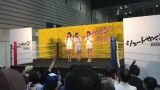加藤夕夏 太田夢莉 須藤凛々花の気まぐれオンステージです。