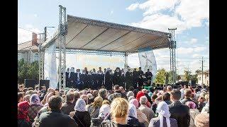 Концерт по случаю 1030-летия Крещения Руси в г. Болграде