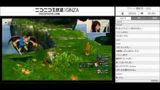 2014年10月10日放送分【http://live.nicovideo.jp/watch/lv195094030】 ...