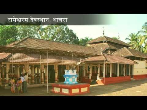 Sindhudurg Village Tourism