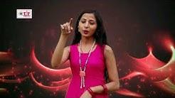 Ja Bewafa || जा बेवफा || Tannu Shree || Tu Bewafa || Hits Bhojpuri SAD Song 2017