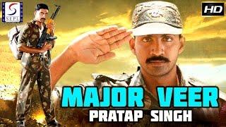 Major Veer Pratap Singh ᴴᴰ - South Indian Super Dubbed Action Film - Latest HD Movie 2017