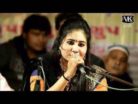Lila Pila Tara Neja Farke Lila Neja Padhro Dhani'' Pooja Chauhan || Santvani || Padana