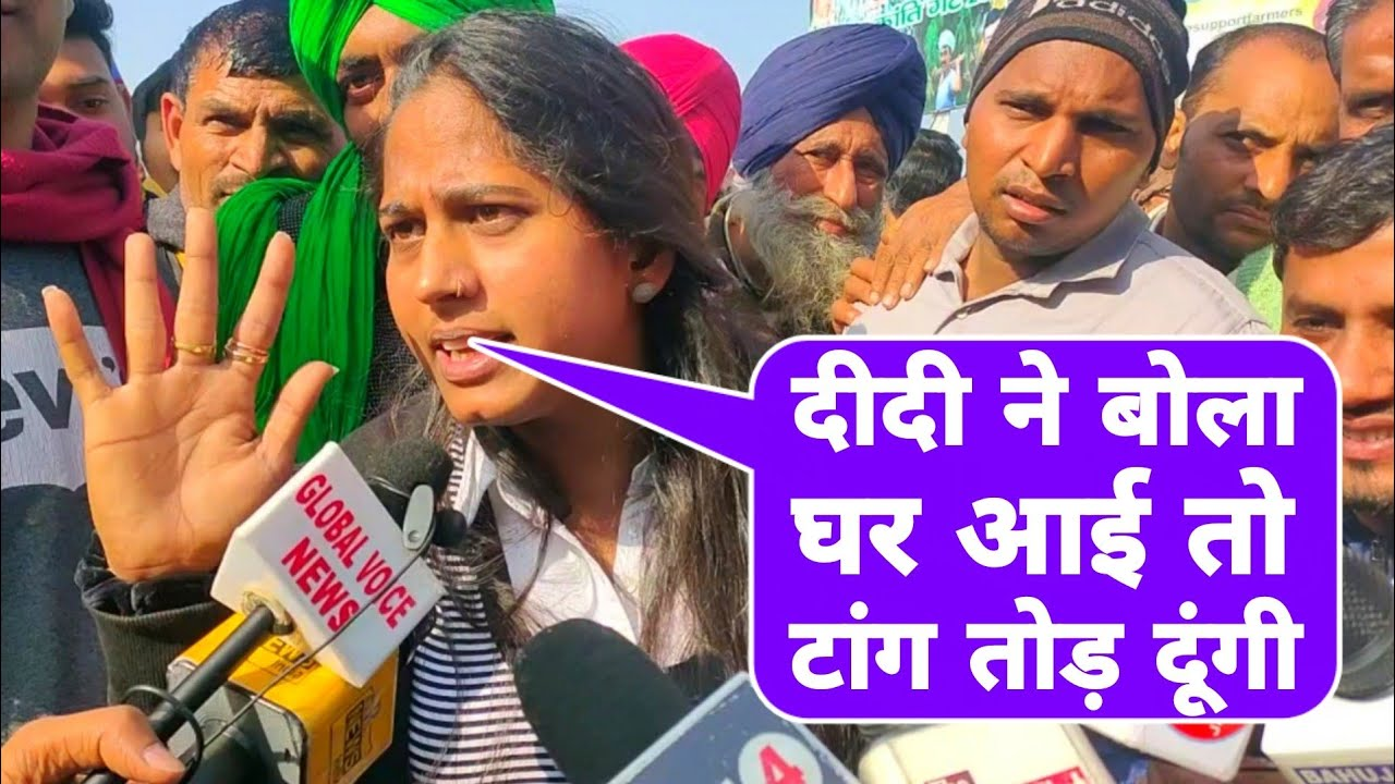 Download Poonam Pandit Latest Video| Kisan Andolan| Farmers Protest at Ghazipur Border| Farmers Latest News