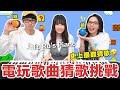 阿滴英文 10個常用的英文句子【屁孩篇】feat. 放火