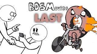 Last — BDSMovies