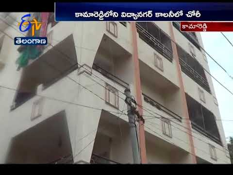 Robbery in Apartment | steel 1 Lakh & 7 Tula Gold at Vidyana