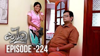 Thoodu | Episode 224 - (2019-12-26) | ITN Thumbnail