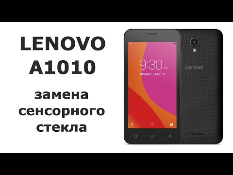 Замена сенсорного стекла Lenovo A1010