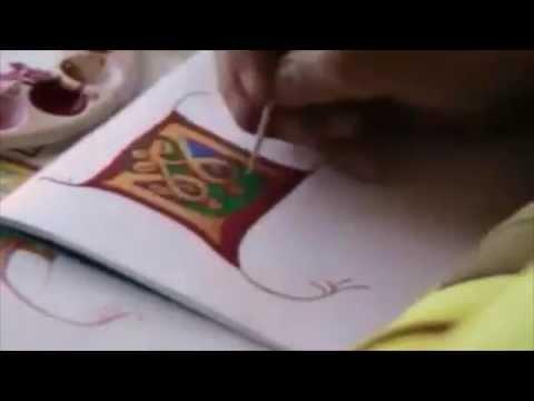 Dessiner Et Colorier Une Lettrine Enluminée