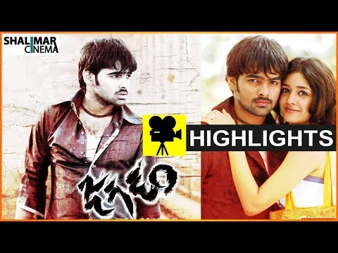 Jagadam Telugu Movie Highlights || Ram, Isha Sahani, Sukumar || Shalimarcinema