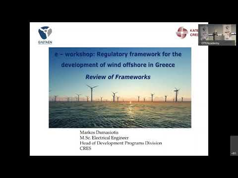 Regulatory framework for the development of wind offshore in Greece - Markos Damasiotis presentation