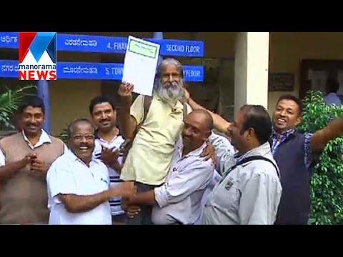Land cheating in Bangalore | Manorama News | Kuttapathram
