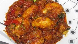 how to prepare prawns curry in telugu