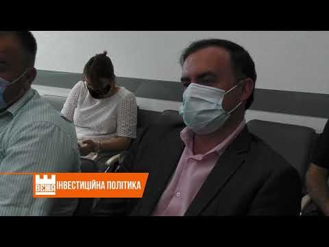 Телерадіокомпанія ВЕЖА: В Івано-Франківську реалізують 5 міжнародних проектів