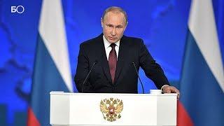Путин: «Больше детей — меньше налогов»