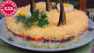 """Салат """"Рыбки в пруду"""". Праздничный салат из доступных продуктов"""