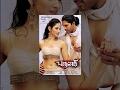 Badrinath Telugu Full Movie || Allu Arjun, Tamannaah Bhatia || Produced By Geetha Arts